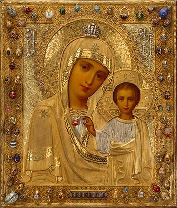 иверская икона божьей матери значение:
